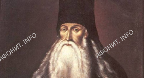 Paisij Velichcovskij