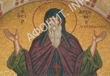 Преподобный Арсений Каппадокийский - духовник прп. Паисий Святогорца