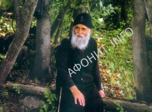 Афонский старец Паисий Святогорец
