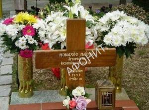 Чудо исцеления на могиле прп. Паисия Святогорца