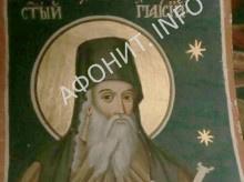 Прп. Паисий Величковский, афонская фреска 1817 года. Фото Сергея Шумило