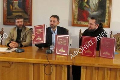 Собрание паломнических служб УПЦ в честь 1000-летия Русского Афона