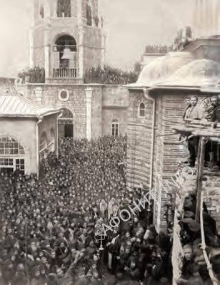 Русский на Афоне Пантелеимонов монастырь (Прибрежный Руссик). Фото начала XX в.