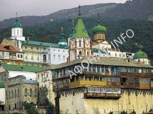 Прибрежный Русик Русский на Афоне Свято-Пантелеимонов монастырь