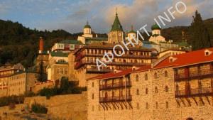 Русский на Афоне Свято-Пантелеимонов монастырь
