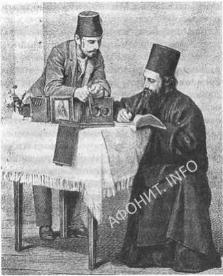 Типы монахов на Афоне. Рис. конца XIX в.