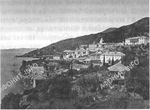 Русский монастырь Св. великомученика и целителя Пантелеймона. 1910-е гг.