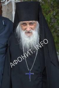 Афонский старец Иеремия Алехин