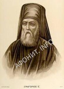 Священномученик Патриарх Григорий Константинопольский