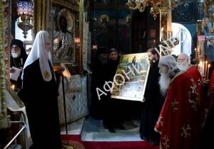 Патриарху Кириллу вручают икону всех Преподобных Русских Святогорцев