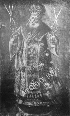 Константинопольский Патриарх Серафим II Анина