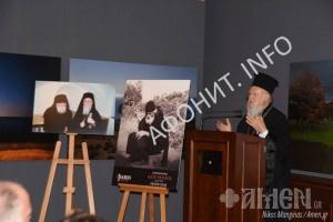 Константинопольский патриарх Варфоломей на презентации книги о прп. Паисии Святогорце
