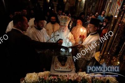 Константинопольский патриарх Варфоломей возглавил торжества в честь преподобного Паисия Святогорца