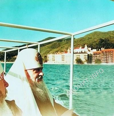 Патриарх Московский Пимен (Пегов) на Афоне в 1972 г.