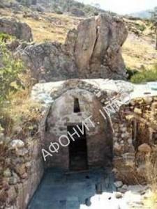 Пещера Петра Афонского на Святой Горе
