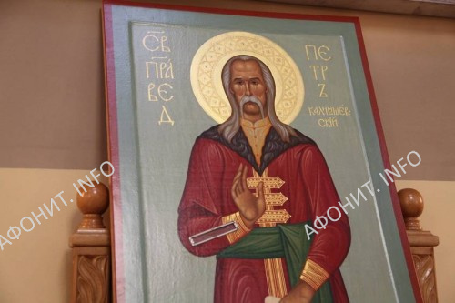 Икона святого праведного Петра Калнышевского