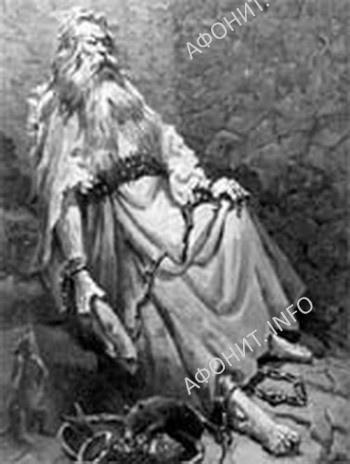 Святой праведный Петр Калнышевский