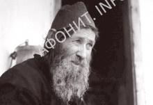 "Схимонах Петр ""Петракис"" Катунакиот"