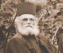 Иеросхимонах Пинуфрий (Ерофеев)