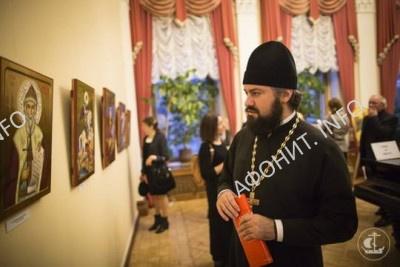 Конференция «Духовные ценности Афона и Русский Север», 17–18 октября 2016