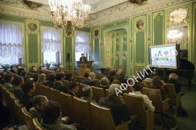 Конференция «Духовные ценности Афона и Русский Север»