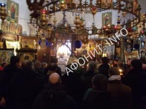 Киевское Афонское подворье