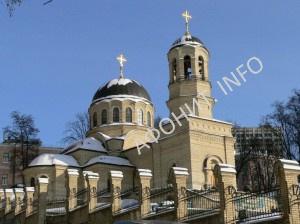 Митрополит Онуфрий на Киевском Афонском подворье
