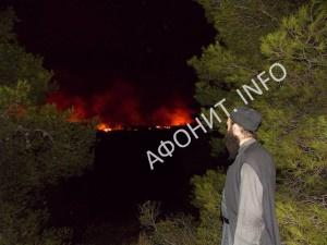 Пожар на Афоне