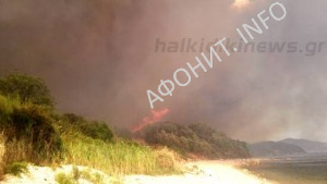 Пожар на границе Святой Горы Афон