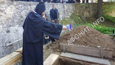 Погребение святогорского старца Василия (Урошевича) Хиландарского