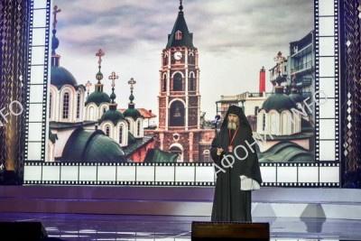 XIII-й Международный фестиваль православного кино «Покров», посвященный традициям Святой Горы Афон