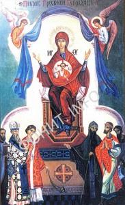 Покрова Божией Матери Патриарх Фотий и князь Аскольд