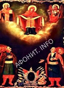 Икона Покрова Божией Матери с изображение атамана Петра Калнышевского
