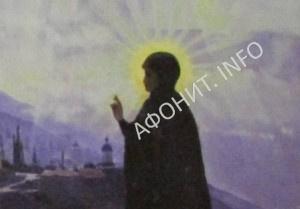 Чудесные явления Пресвятой Богородицы