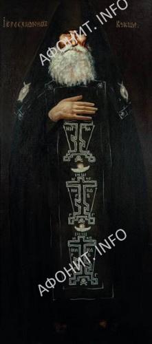 Портрет прп. Кукши (Величко) Одесского в архондарике Русского на Афоне Свято-Пантелеимонова монастыря