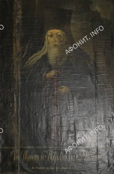 Портрет прп. Паисия Величковского из собрания Ильинского скита. Фото Сергея Шумило