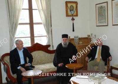 Посол США в Греции Дэвид Пирс посетил Святую Гору Афон