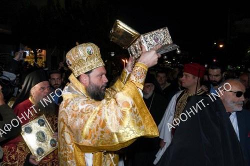 Поклонение доставленному с Афона Поясу Пресвятой Богородицы в Афинах