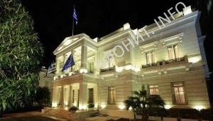 Правительство Греции и Афон