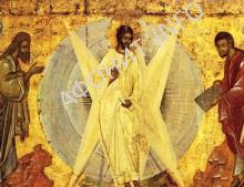 Преображение. Из Спасо-Преображенского собора в Переславле-Залесском. Круг Феофана Грека. Около 1403 года. Фрагмент