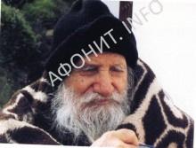Prep.PorfiriyKavsokalivit