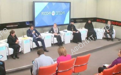 Пресс-конференция к 1000-летию русского монашества на Афоне в МИА «Россия сегодня», 5 января 2016