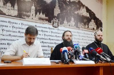 В УПЦ анонсировали программу торжеств в честь 1000-летия древнерусского монашества на Афоне