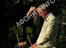 Принц Уэльский Чарльз на Святой Горе Афон