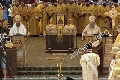 Торжества прославления Святогорца
