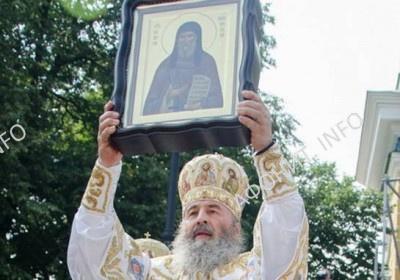 Торжества прославления преподобного Иоанна