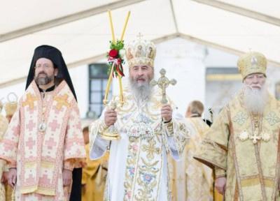 Торжества прославления преподобного Иоанна Вишенского Святогорца