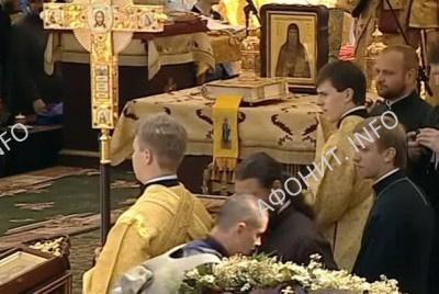 Икона Иоанна Вишенского Святогорца