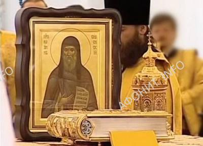 Икона преподобного Иоанна Вишенского Святогорца