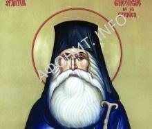 Преподобный Георгий Черникский